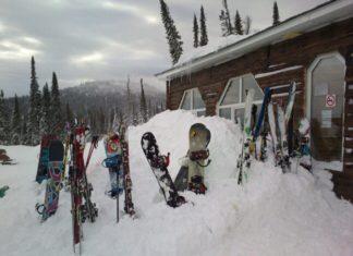 gesh-парковка для сноубордов