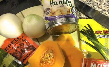 pumpkin-soup-состав