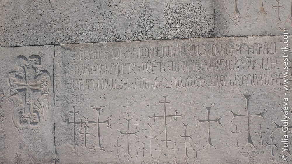 хачкары в монастыре ахпат