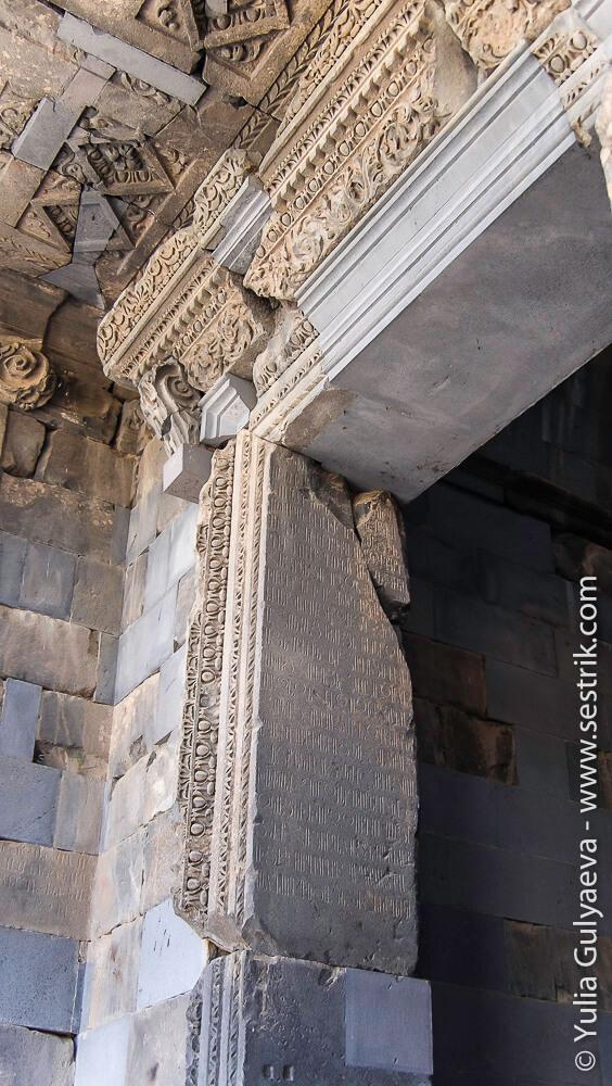 реставрация храма гарни