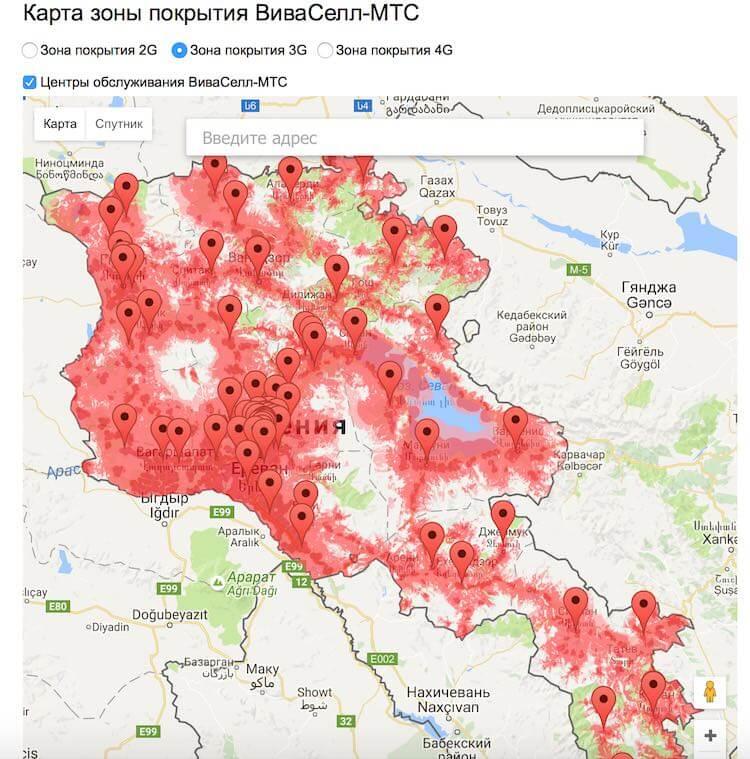 зона покрытия мтс в армении