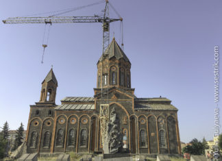leninakan-собор на площади свободы в Ленинакане