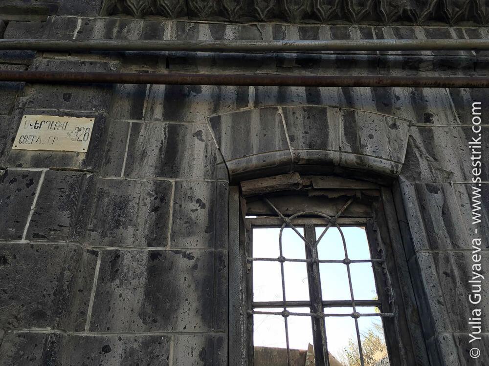 leninakan-разрушенные дома в центре гюмри