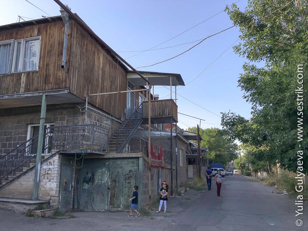 leninakan-старый город в гюмри