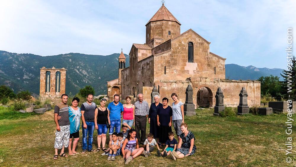 большая армянская семья