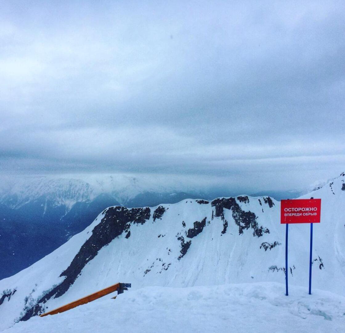 горы сочи горные лыжи