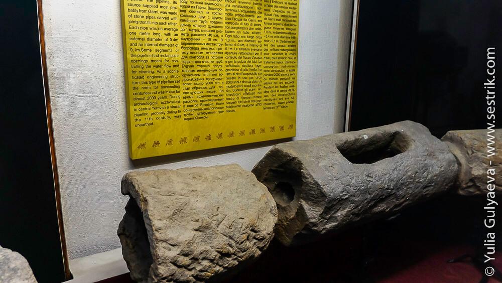 древний водопровод в эребуни