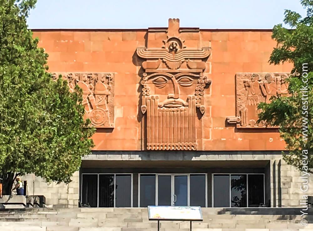 музей эребуни