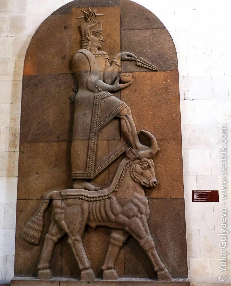 халди верховный бог урарту