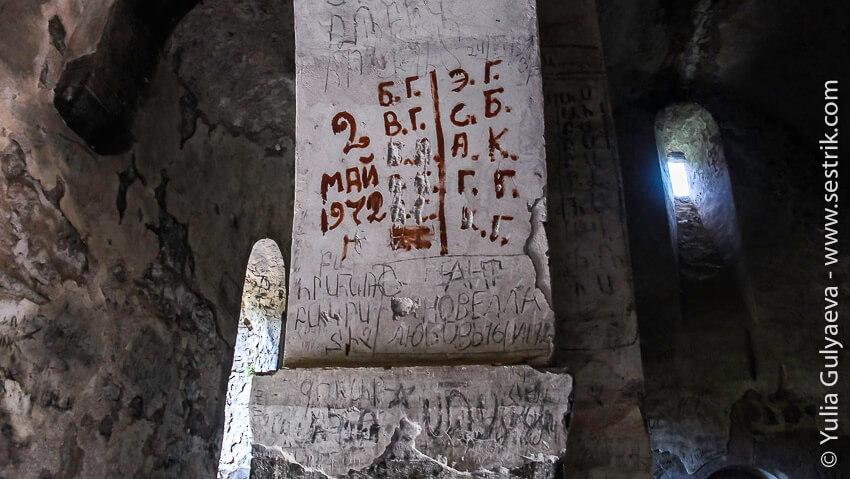 hndzoresk-armenia-надписи на стенах в церкви