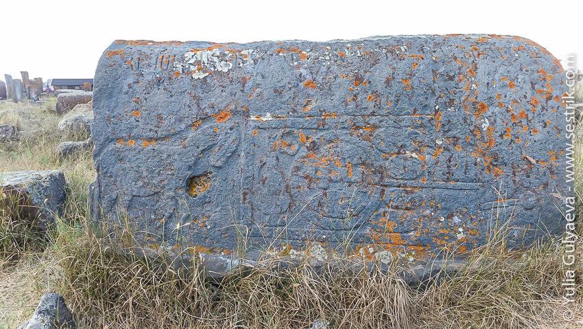 рисунки на камнях колыбелях