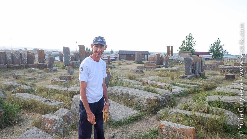noratuz-armenia-гид по кладбищу