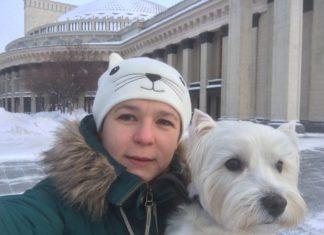 с собакой в новосибирске
