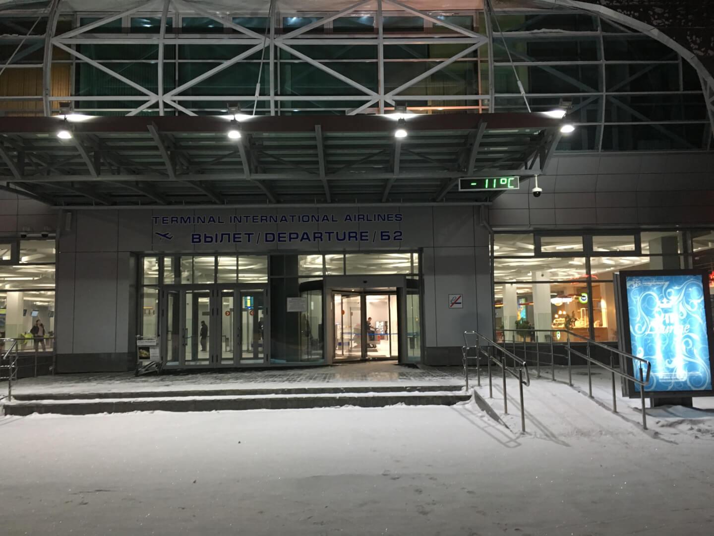 международный терминал толмачево