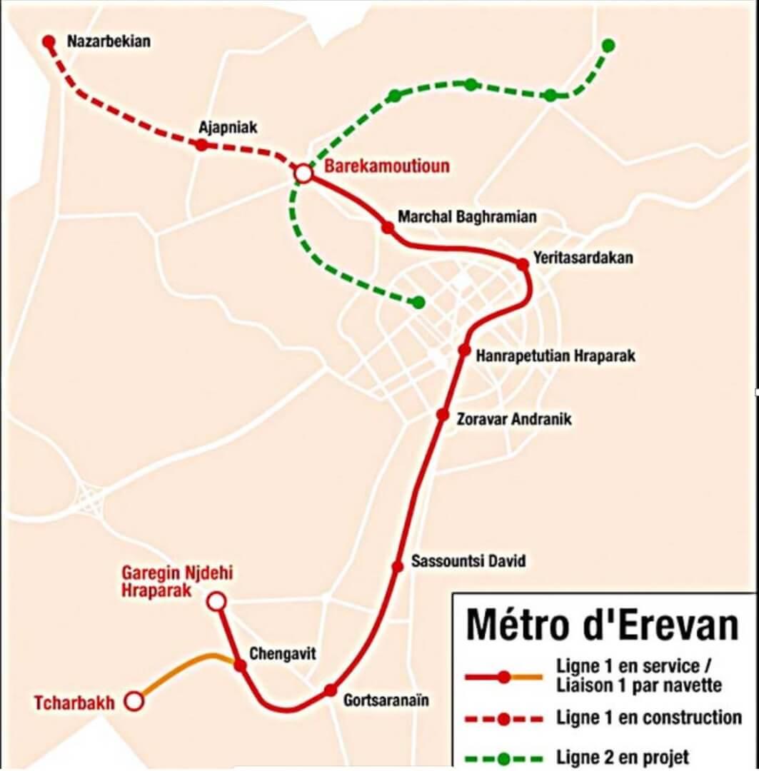 схема метро еревана