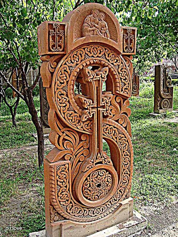 oshakan-alphavit-armenia