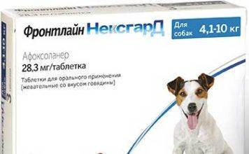 tabletki-ot-kleshey