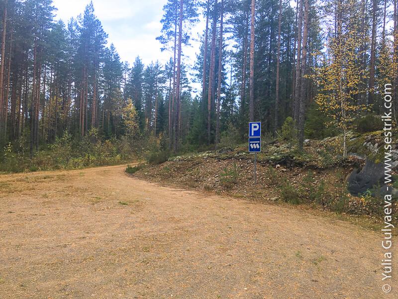 природные тропы для трекинга в Финляндии