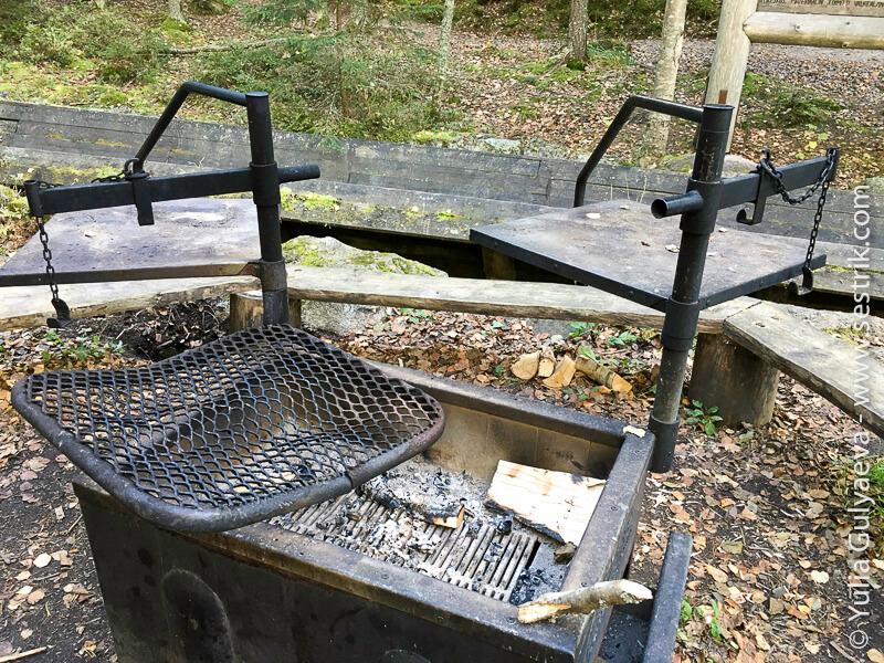 Repovesi-где готовить еду в парке