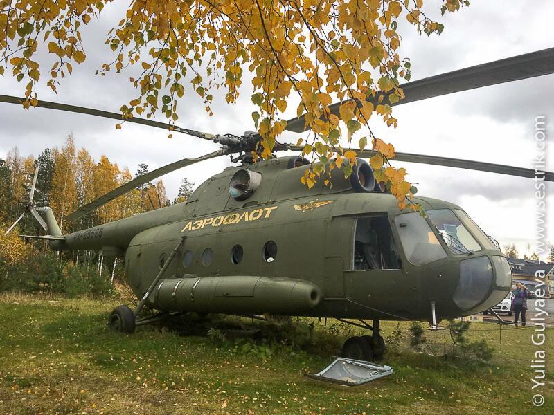 вертолет Аэрофлота в Финляндии