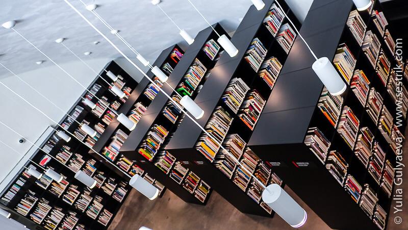 библиотека в Киасма