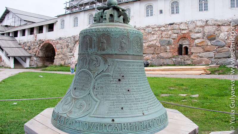 колокола Соловки