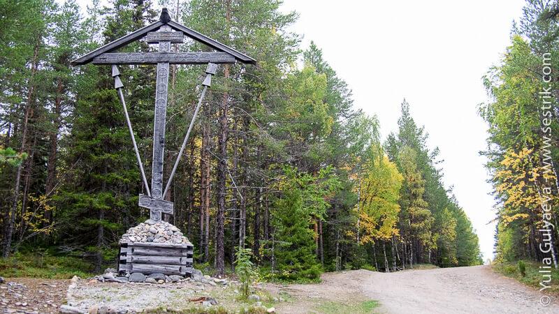 поклонный крест на горе секирная