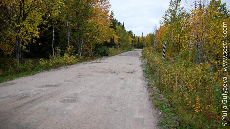 дороги на Соловках