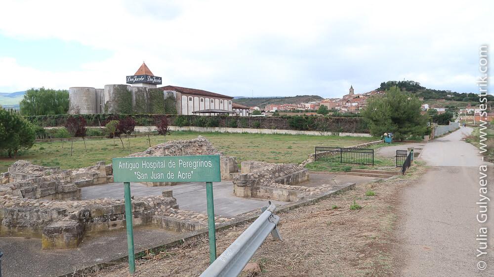 Руины древнего госпиталя для пилигримов в Наваррете