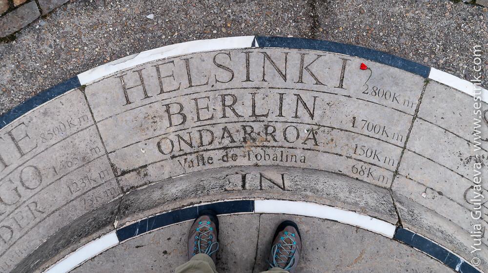 километраж от бургоса до хельсинки