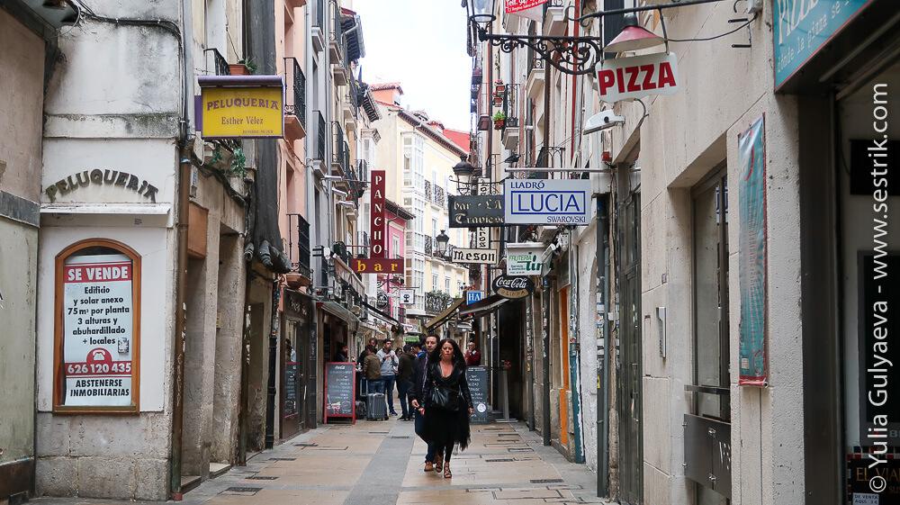 улицы города бургос