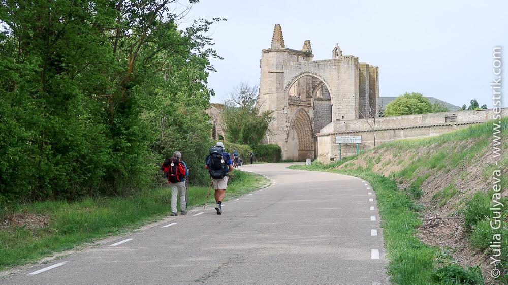 монастырь святого Антония на пути Камино