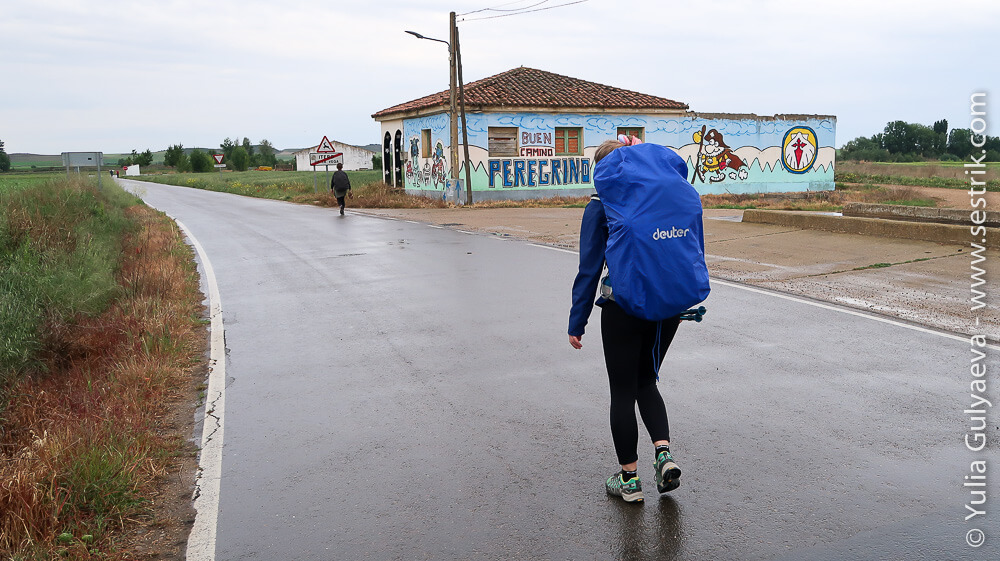 Камино Франсез в дождь