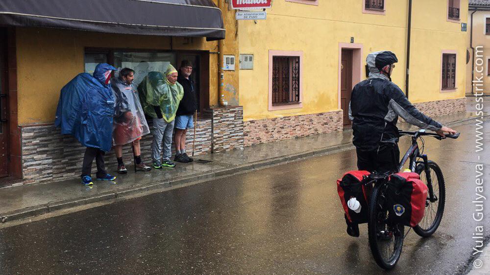 очень дождливый день на Камино Франсез