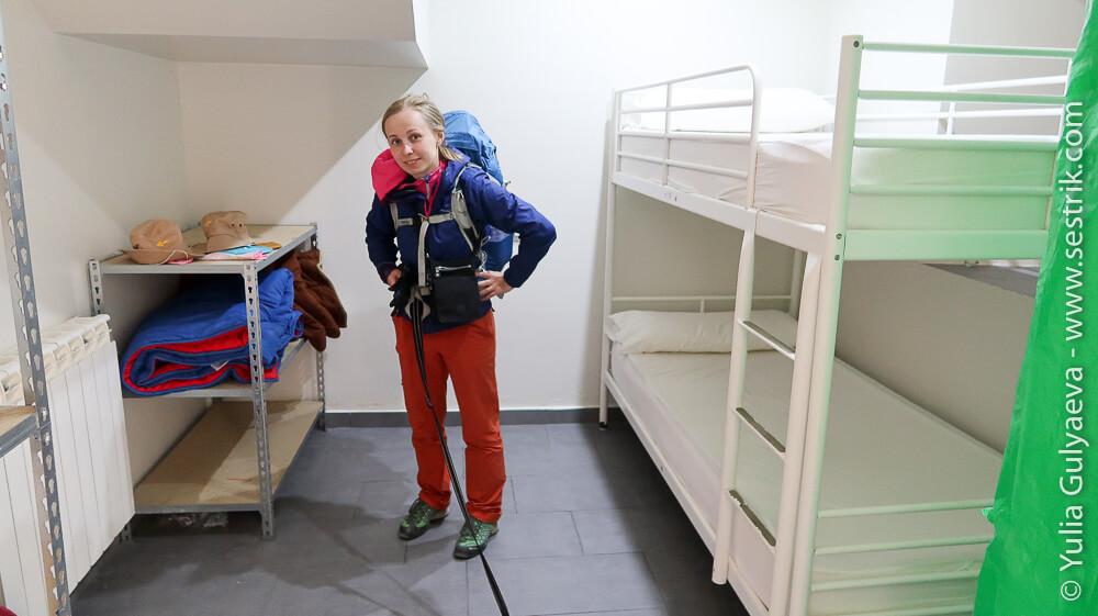 комната в альберге