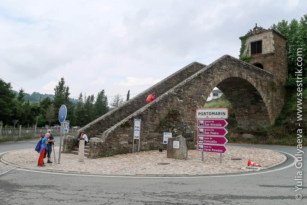 Вход в Понфераду