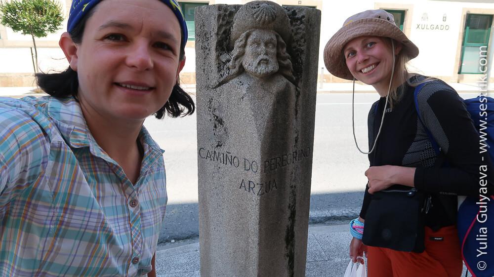Статуя пилигримам в Арсуа