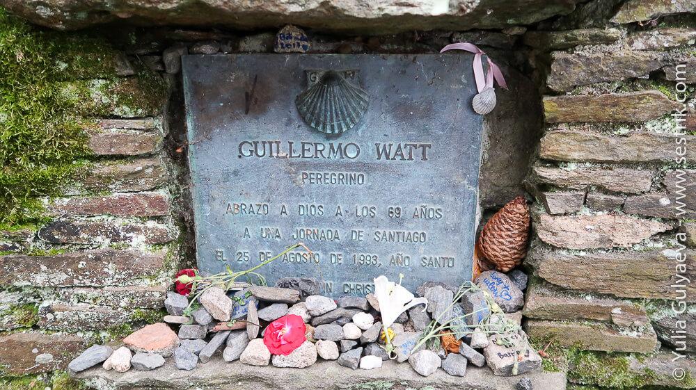 Памятник погибшему пилигриму