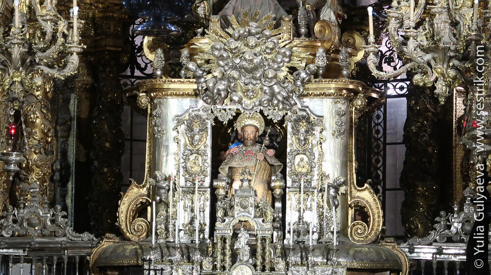 Статуя Святого Иакова