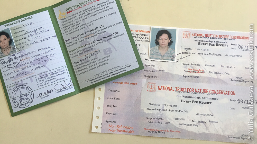TIMS и Permit в Непале