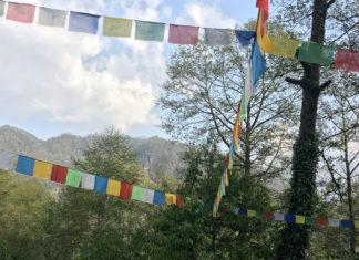 непальские флажки кон ветра