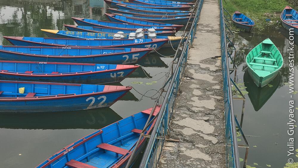 Лодки в Покхаре