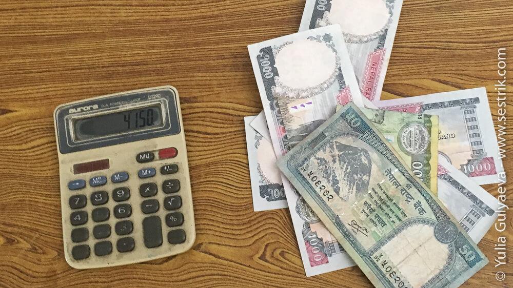 Деньги в Непале