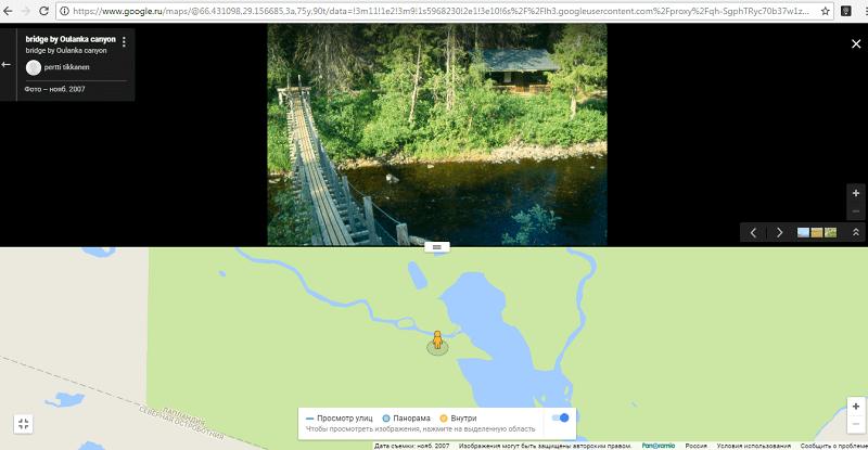 Мост над рекой в Оуланка
