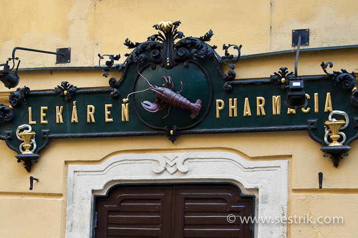 Старая аптека в центре Братиславы
