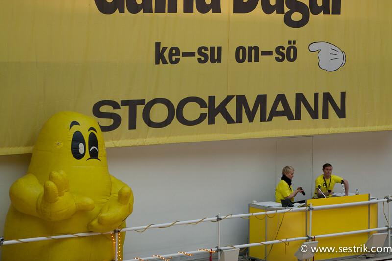 Магазин Стокманн в Хельсинки