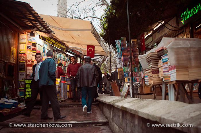 букинистический рынок