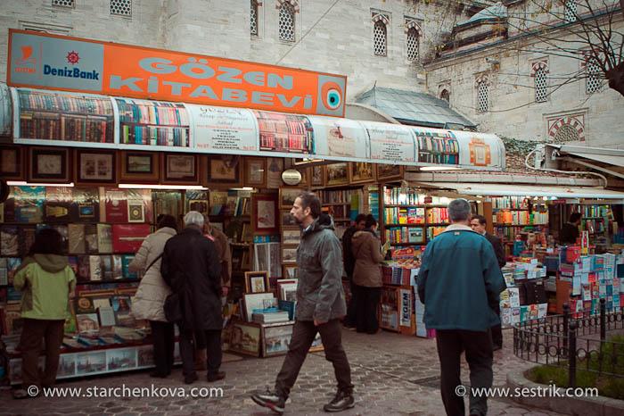 букинистический рынок в стамбуле
