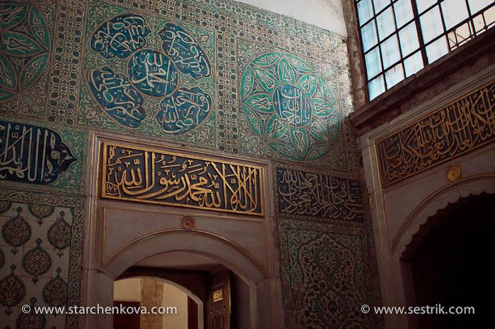 Достопримечательности Стамбула Дворец Топкапы внутри