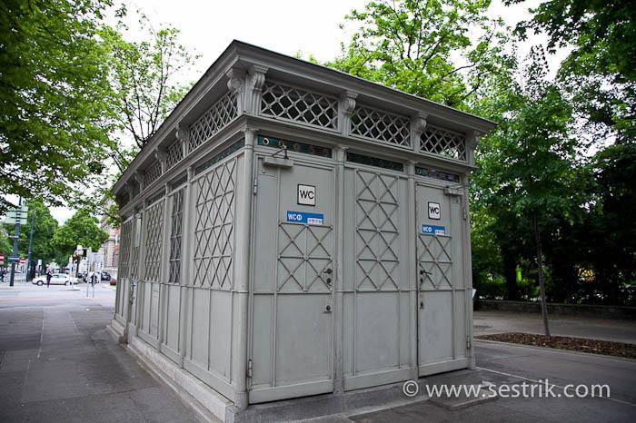 парки вены туалет